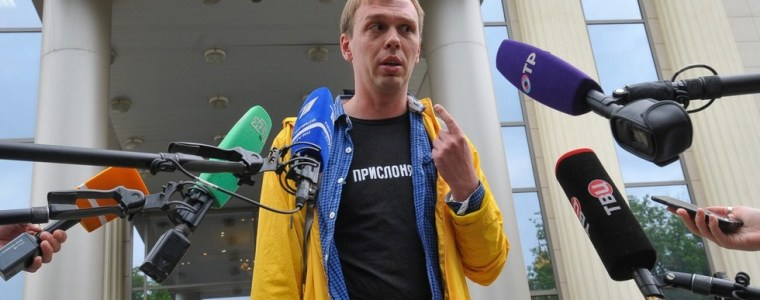 former-moscow-police-officers-arrested-over-framing-of-russian-journalist-ivan-golunov