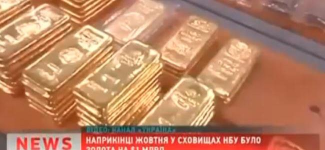 it's-time-to-ask-again-what-really-happened-to-ukraine's-missing-gold