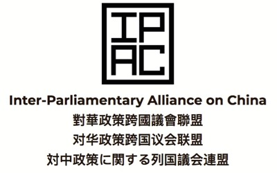washington-creates-transatlantic-parliamentary-group-against-beijing