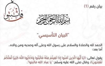 reshuffling-of-al-qaeda-in-syria