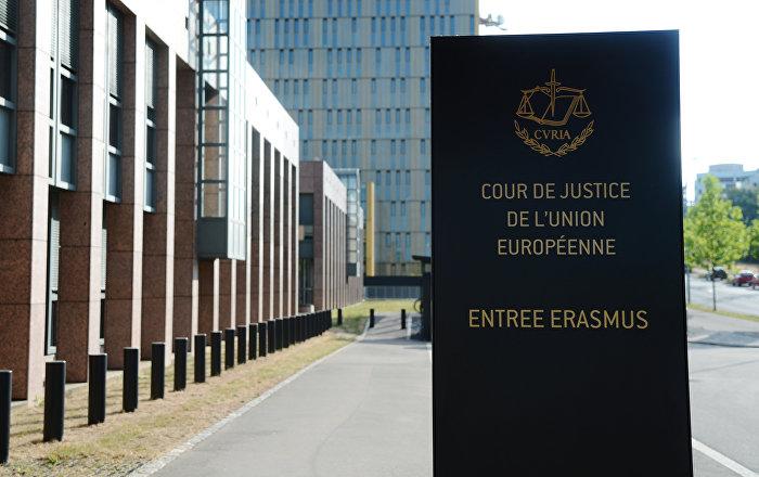 eugh:-ungarisches-ngo-gesetz-verstost-gegen-eu-recht