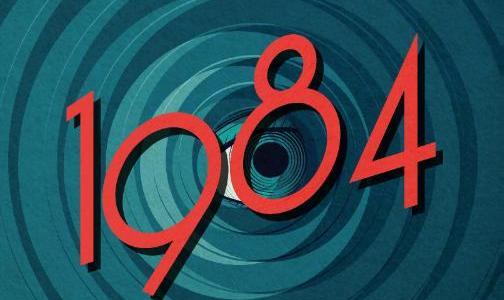 george-orwells-1984-opnieuw-uitgebracht-–-de-lange-mars-plus