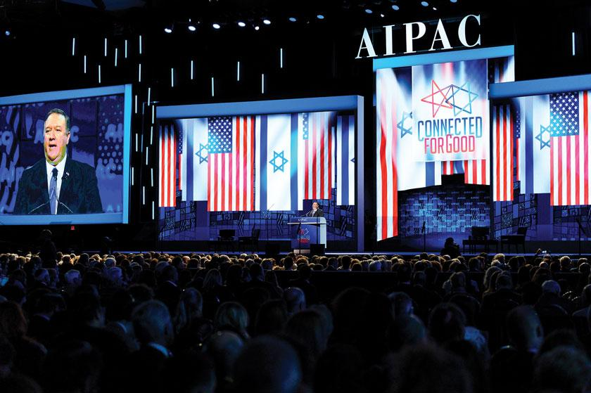 flashback:-aipac-claims-victory-in-supreme-court-ruling-(1998)
