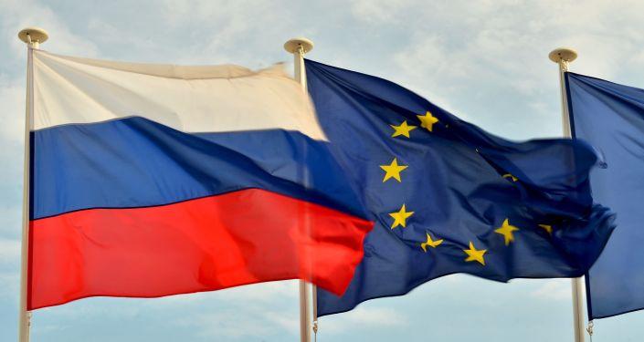 russland-sollte-orientierung-auf-den-westen-aufgeben-–-lawrow