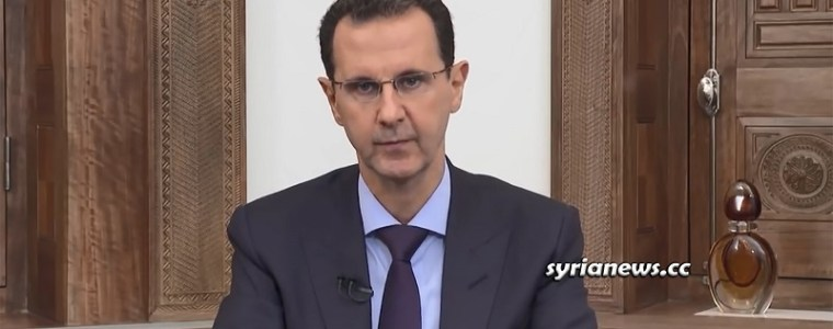 president-assad-speech-to-the-int'l-conference-on-refugees-return