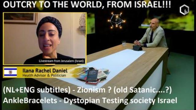 israeli's-roepen-de-wereld-op-te-stoppen-met-verplichte-covid-injecties-nu-rechtszaak-wordt-aangespannen-bij-het-internationaal-strafhof-wegens-schending-van-de-neurenberg-code-–-frontnieuws