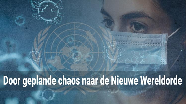 door-geplande-chaos-naar-de-nieuwe-wereldorde