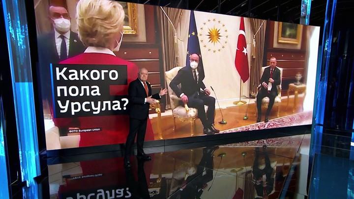 wie-in-russland-uber-der-besuch-der-eu-delegation-in-der-turkei-berichtet-wird-|-anti-spiegel