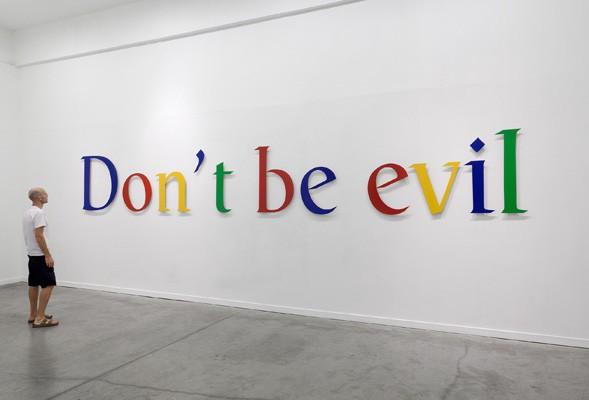 how-the-cia-made-google