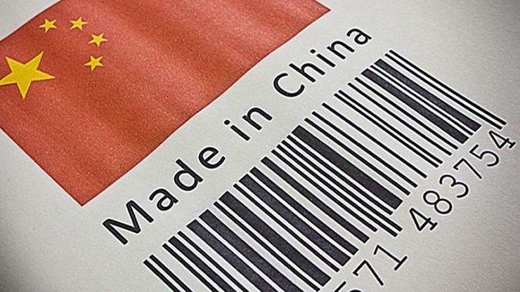 china:-towards-capitalist-restoration.-michel-chossudovsky-–-global-research
