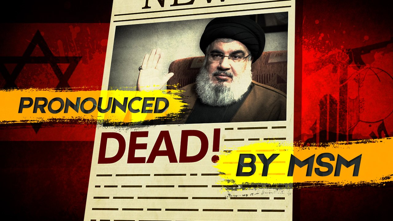 video:-nasrallah-pronounced-dead-by-msm-amid-deepest-crisis-in-lebanese-history-–-global-research