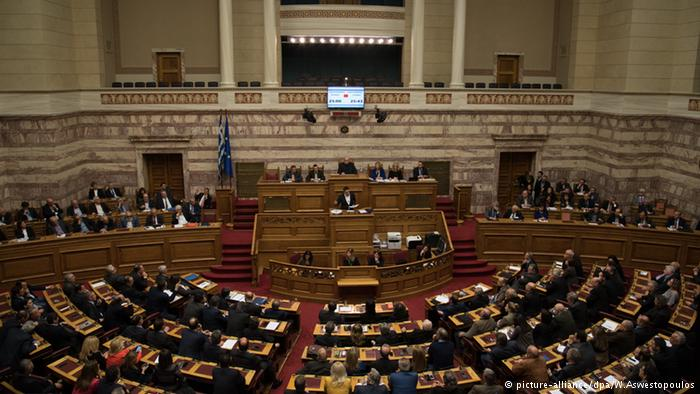 A weekend of political turmoil over FYROM name
