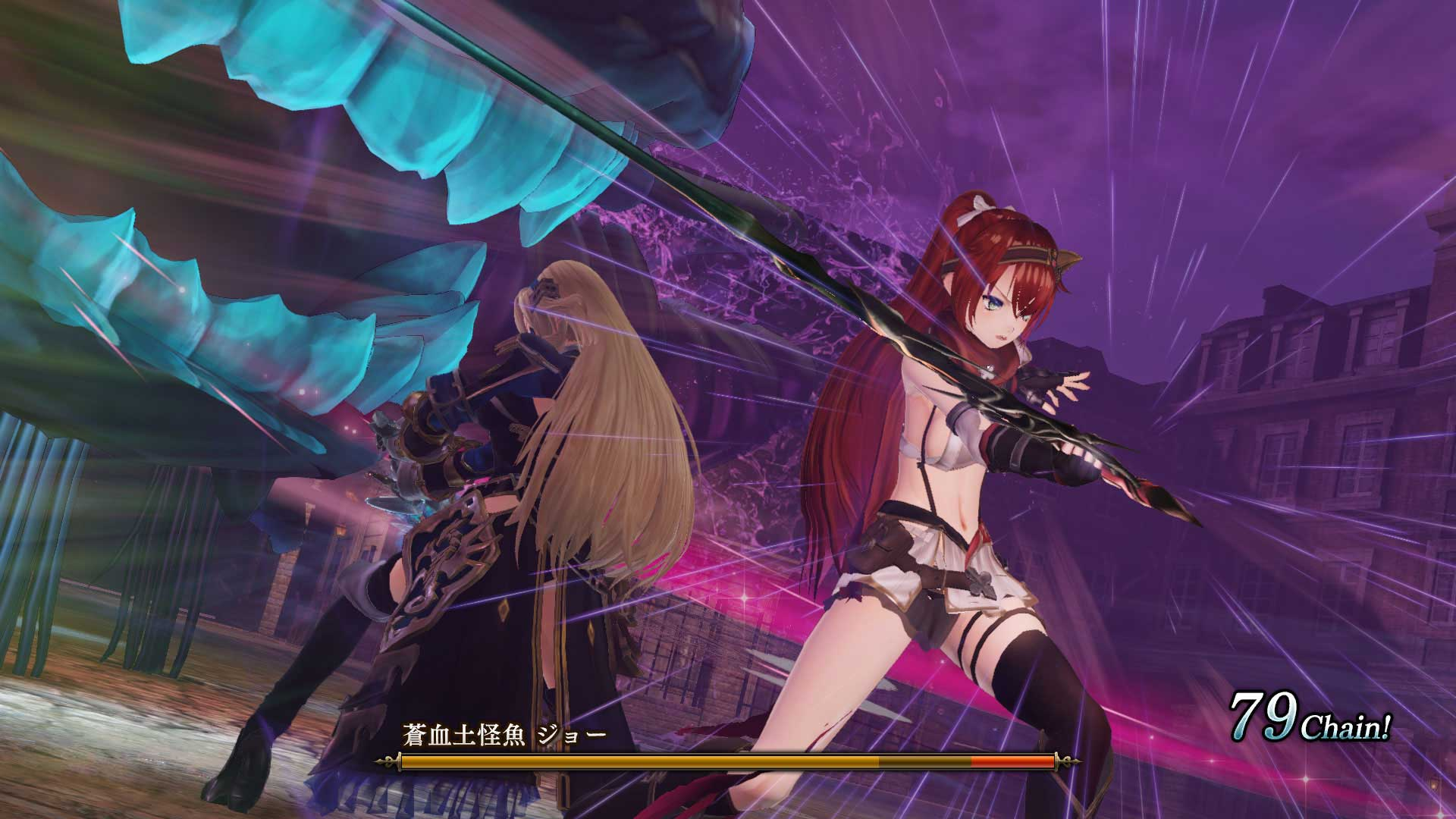 Nights Of Azure 2 Bride Of The New Moon On Ps4