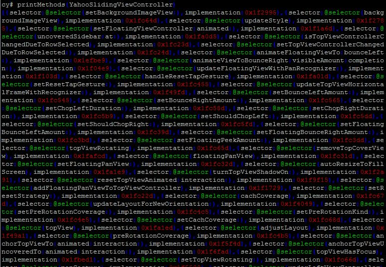 ios-cycript7