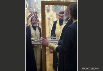vesminte_Sf_Ioan_Maximovici-53