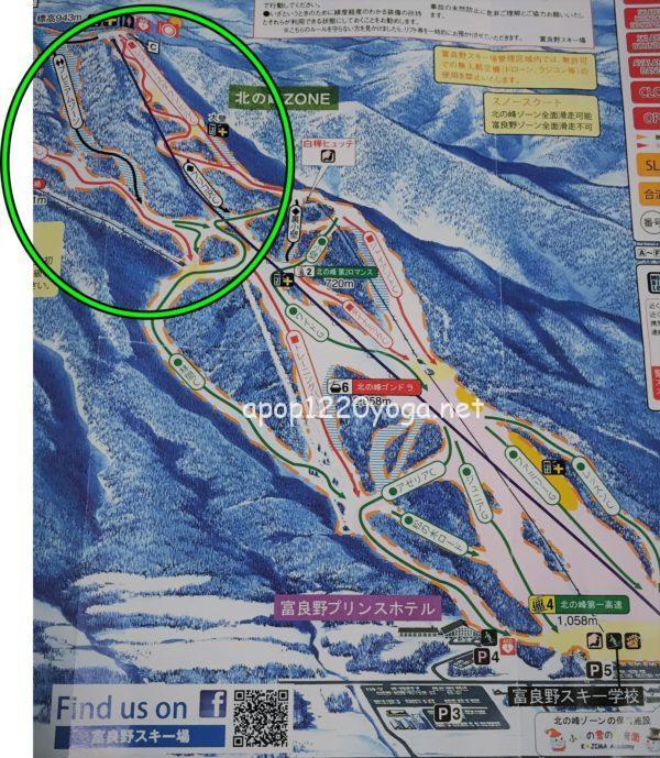 富良野スキー場北の峰ゾーン上級者