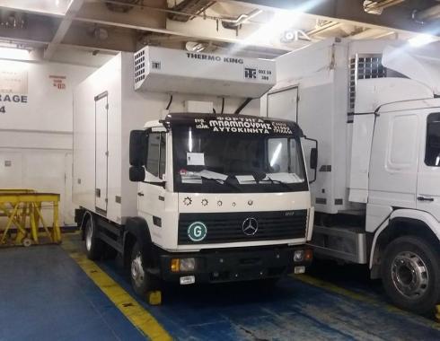 Αγόρασαν φορτηγό-ψυγείο στη ΔΕΑΤΕΚ για την εξυπηρέτηση της λειτουργίας του σφαγείου Ασημίου