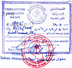 Agreement Attestation for Iraq in Saphale, Agreement Legalization for Iraq , Birth Certificate Attestation for Iraq in Saphale, Birth Certificate legalization for Iraq in Saphale, Board of Resolution Attestation for Iraq in Saphale, certificate Attestation agent for Iraq in Saphale, Certificate of Origin Attestation for Iraq in Saphale, Certificate of Origin Legalization for Iraq in Saphale, Commercial Document Attestation for Iraq in Saphale, Commercial Document Legalization for Iraq in Saphale, Degree certificate Attestation for Iraq in Saphale, Degree Certificate legalization for Iraq in Saphale, Birth certificate Attestation for Iraq , Diploma Certificate Attestation for Iraq in Saphale, Engineering Certificate Attestation for Iraq , Experience Certificate Attestation for Iraq in Saphale, Export documents Attestation for Iraq in Saphale, Export documents Legalization for Iraq in Saphale, Free Sale Certificate Attestation for Iraq in Saphale, GMP Certificate Attestation for Iraq in Saphale, HSC Certificate Attestation for Iraq in Saphale, Invoice Attestation for Iraq in Saphale, Invoice Legalization for Iraq in Saphale, marriage certificate Attestation for Iraq , Marriage Certificate Attestation for Iraq in Saphale, Saphale issued Marriage Certificate legalization for Iraq , Medical Certificate Attestation for Iraq , NOC Affidavit Attestation for Iraq in Saphale, Packing List Attestation for Iraq in Saphale, Packing List Legalization for Iraq in Saphale, PCC Attestation for Iraq in Saphale, POA Attestation for Iraq in Saphale, Police Clearance Certificate Attestation for Iraq in Saphale, Power of Attorney Attestation for Iraq in Saphale, Registration Certificate Attestation for Iraq in Saphale, SSC certificate Attestation for Iraq in Saphale, Transfer Certificate Attestation for Iraq
