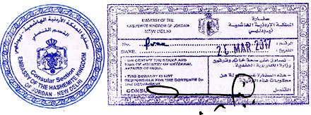 Agreement Attestation for Jordan in Khadavli, Agreement Legalization for Jordan , Birth Certificate Attestation for Jordan in Khadavli, Birth Certificate legalization for Jordan in Khadavli, Board of Resolution Attestation for Jordan in Khadavli, certificate Attestation agent for Jordan in Khadavli, Certificate of Origin Attestation for Jordan in Khadavli, Certificate of Origin Legalization for Jordan in Khadavli, Commercial Document Attestation for Jordan in Khadavli, Commercial Document Legalization for Jordan in Khadavli, Degree certificate Attestation for Jordan in Khadavli, Degree Certificate legalization for Jordan in Khadavli, Birth certificate Attestation for Jordan , Diploma Certificate Attestation for Jordan in Khadavli, Engineering Certificate Attestation for Jordan , Experience Certificate Attestation for Jordan in Khadavli, Export documents Attestation for Jordan in Khadavli, Export documents Legalization for Jordan in Khadavli, Free Sale Certificate Attestation for Jordan in Khadavli, GMP Certificate Attestation for Jordan in Khadavli, HSC Certificate Attestation for Jordan in Khadavli, Invoice Attestation for Jordan in Khadavli, Invoice Legalization for Jordan in Khadavli, marriage certificate Attestation for Jordan , Marriage Certificate Attestation for Jordan in Khadavli, Khadavli issued Marriage Certificate legalization for Jordan , Medical Certificate Attestation for Jordan , NOC Affidavit Attestation for Jordan in Khadavli, Packing List Attestation for Jordan in Khadavli, Packing List Legalization for Jordan in Khadavli, PCC Attestation for Jordan in Khadavli, POA Attestation for Jordan in Khadavli, Police Clearance Certificate Attestation for Jordan in Khadavli, Power of Attorney Attestation for Jordan in Khadavli, Registration Certificate Attestation for Jordan in Khadavli, SSC certificate Attestation for Jordan in Khadavli, Transfer Certificate Attestation for Jordan