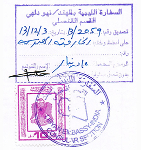 Agreement Attestation for Libya in Neral, Agreement Legalization for Libya , Birth Certificate Attestation for Libya in Neral, Birth Certificate legalization for Libya in Neral, Board of Resolution Attestation for Libya in Neral, certificate Attestation agent for Libya in Neral, Certificate of Origin Attestation for Libya in Neral, Certificate of Origin Legalization for Libya in Neral, Commercial Document Attestation for Libya in Neral, Commercial Document Legalization for Libya in Neral, Degree certificate Attestation for Libya in Neral, Degree Certificate legalization for Libya in Neral, Birth certificate Attestation for Libya , Diploma Certificate Attestation for Libya in Neral, Engineering Certificate Attestation for Libya , Experience Certificate Attestation for Libya in Neral, Export documents Attestation for Libya in Neral, Export documents Legalization for Libya in Neral, Free Sale Certificate Attestation for Libya in Neral, GMP Certificate Attestation for Libya in Neral, HSC Certificate Attestation for Libya in Neral, Invoice Attestation for Libya in Neral, Invoice Legalization for Libya in Neral, marriage certificate Attestation for Libya , Marriage Certificate Attestation for Libya in Neral, Neral issued Marriage Certificate legalization for Libya , Medical Certificate Attestation for Libya , NOC Affidavit Attestation for Libya in Neral, Packing List Attestation for Libya in Neral, Packing List Legalization for Libya in Neral, PCC Attestation for Libya in Neral, POA Attestation for Libya in Neral, Police Clearance Certificate Attestation for Libya in Neral, Power of Attorney Attestation for Libya in Neral, Registration Certificate Attestation for Libya in Neral, SSC certificate Attestation for Libya in Neral, Transfer Certificate Attestation for Libya