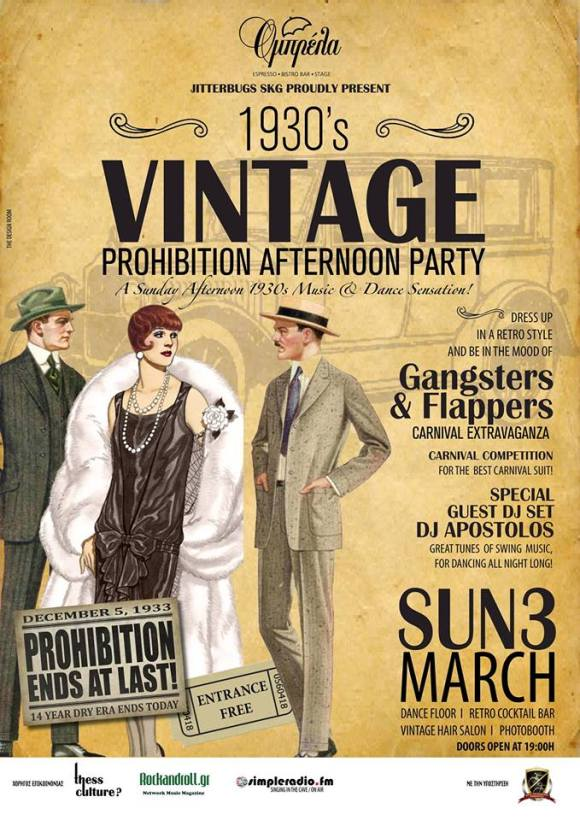 1930s Vintage Prohibition Afternoon Party by Jitterbugs SKG, Thessaloniki, Mar 03, 2019.