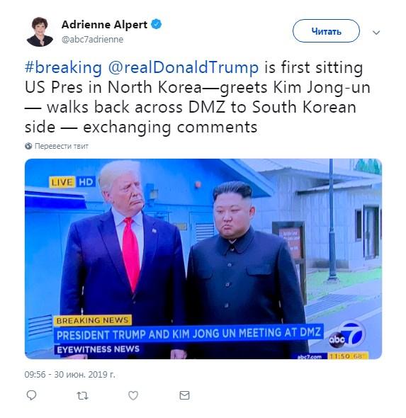 Встреча Трампа и Ким Чен Ына 30.06.2019 - Трамп впервые в ...