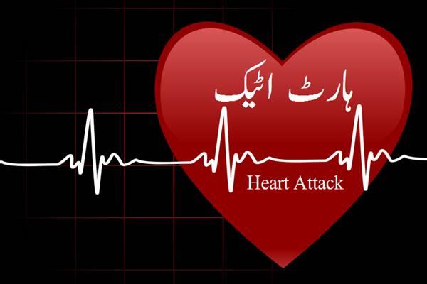 tanda gejala peringatan serangan jantung sebelum terjadi
