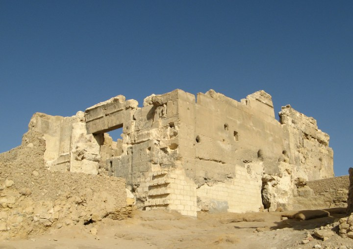 Temple of Amun, Siwa, Egypt.