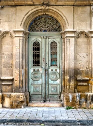 Πόρτα - Door