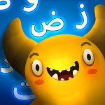 Feed The Monster Learn Arabic Review
