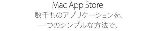 Mac オススメゲーム 15選+α