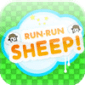Run-Run-Sheep.aspx