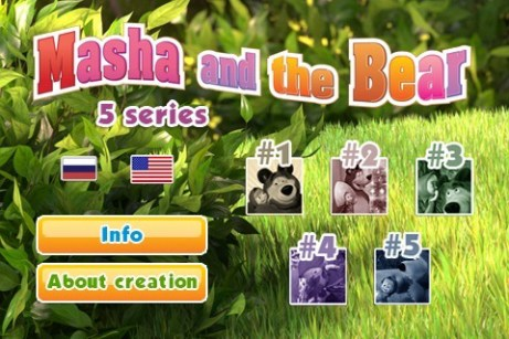 Masha-and-The-Bear-5-in-1-1