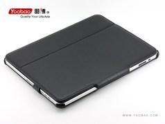 yoobao-02