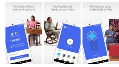Tez Pay Google App