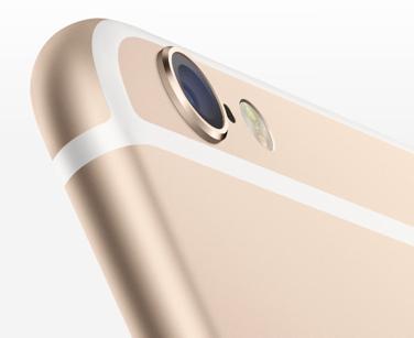 iPhone 6 H