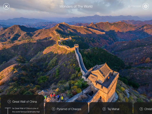 AirPano Travel Book 1