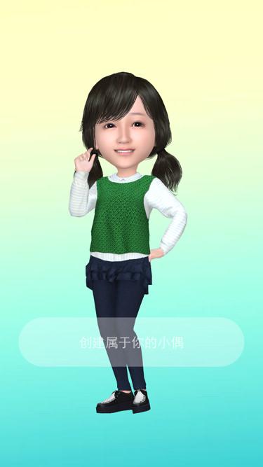 App MyiDol