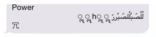 bug mensaje bloquea iphone