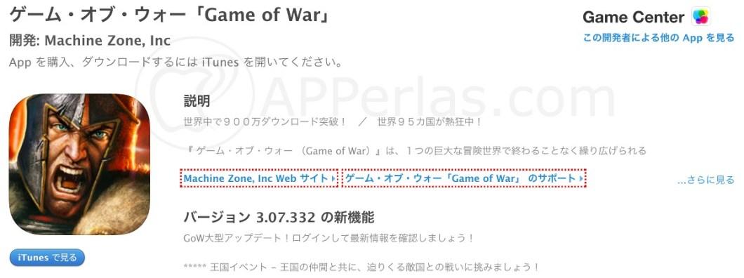 juegos más descargados en Japón 5