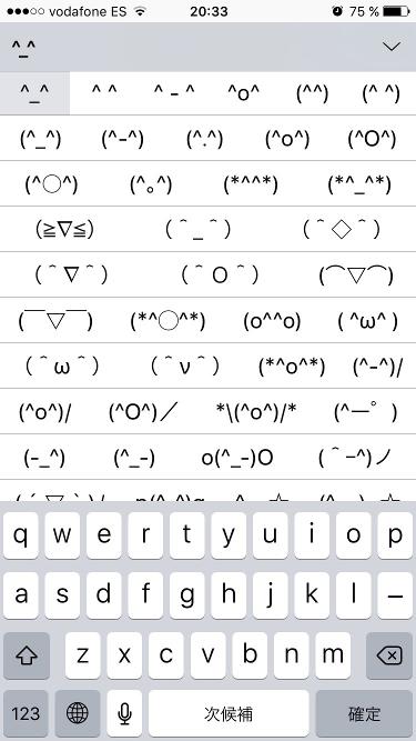 teclado emoji 5