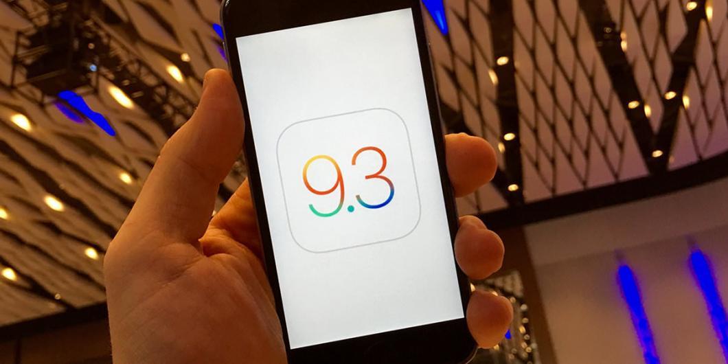 Fallo de iOS 9.3