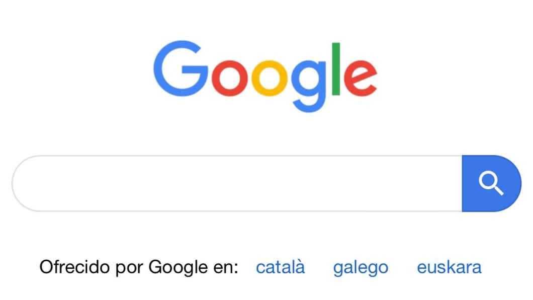 Curiosas búsquedas en Google