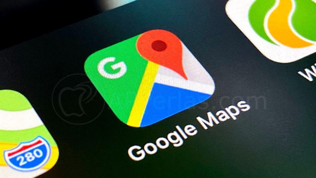 EL modo incógnito llega a Google Maps para iOS
