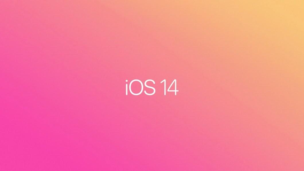 La letra pequeña de iOS 14