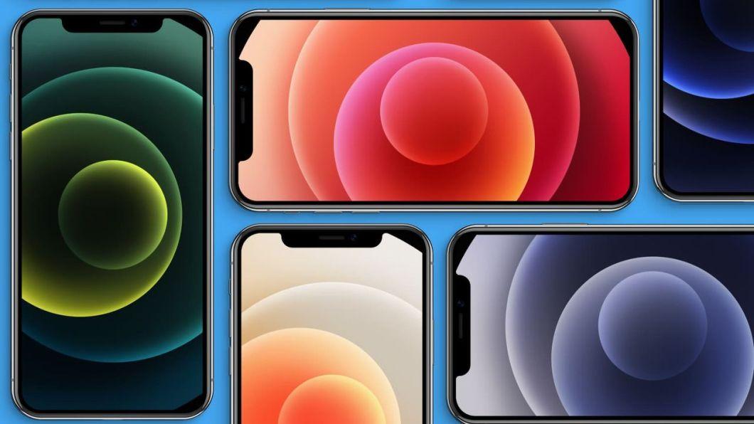 Fondos del iPhone 12