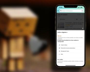 Cómo invitar a personas a una lista de deseos de Amazon