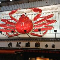 Kani Doraku: Japan's iconic crab restaurant