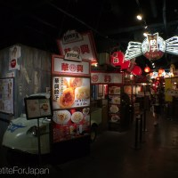 Namco Namja Town: a theme park for cats, gyoza and ice-cream