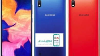 Photo of أسعار ومواصفات هاتف Samsung Galaxy A10
